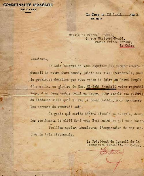Lettter signed by Youssef Cattaui Pasha