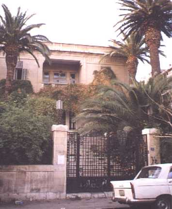 Ayoubi Homestead on Atta Al Ayoubi Street