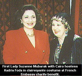 Kadria Foda dressed up as fortune teller with first lady Suzanne Mubarak (95-01-14a)