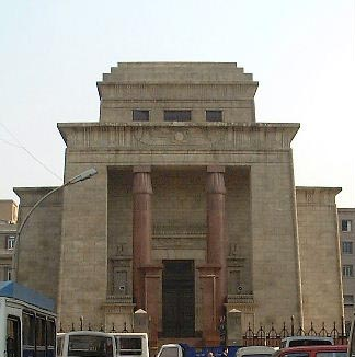 Saad Zaghloul Memorial western facade