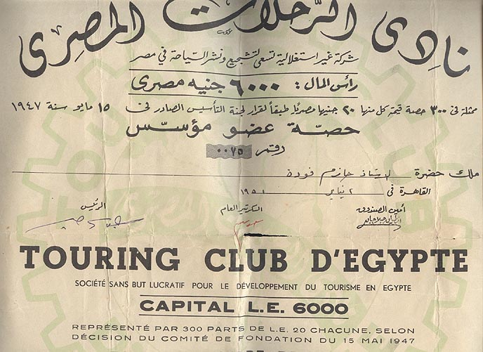 Touring Club Egypt