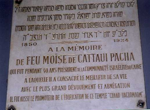Moise Cattaui plaque