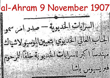1907 ahram clipping