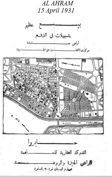 Map of Dokki
