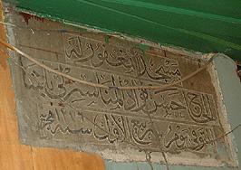 plaque-monasterli1.jpg