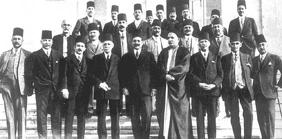 Wafd elders